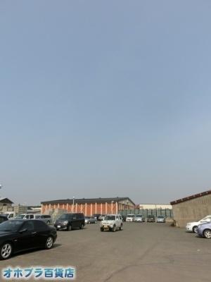 4/28:オホブラ百貨店・今朝の北見市