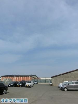 4/30:オホブラ貨店・今朝の北見市