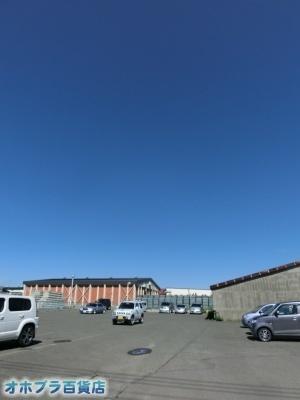 5/27:オホブラ貨店・今朝の北見市