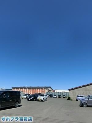 5/28:オホブラ貨店・今朝の北見市
