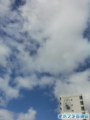 7/6:オホブラ百貨店・今朝の北見市