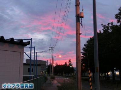 7/21:オホブラ百貨店・北見の夕景