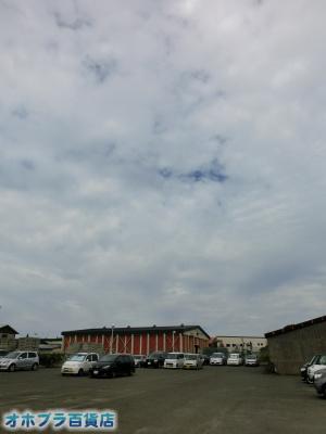 8/27:オホブラ貨店・今朝の北見市