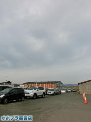 10/29:オホブラ貨店・今朝の北見市