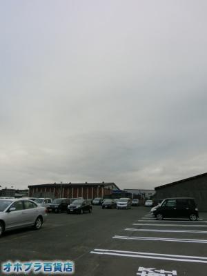 11/06:オホブラ貨店・今朝の北見市