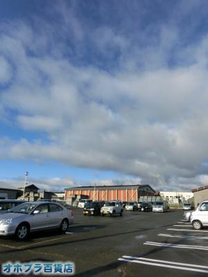 11/12:オホブラ貨店・今朝の北見市