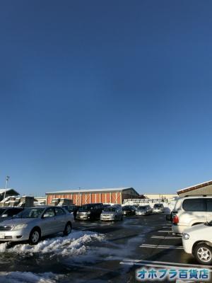 12/04:オホブラ貨店・今朝の北見市