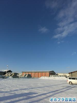 1/12:オホブラ百貨店・今朝の北見市のたまねぎ倉庫