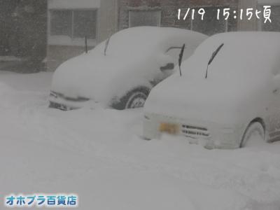 1/19:オホブラ百貨店・大雪で帰宅