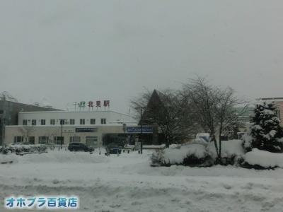 12/27:オホブラ百貨店・今朝の北見市