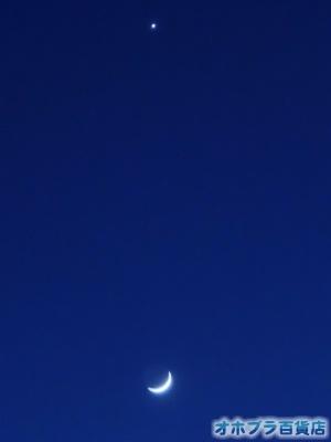 02/01:オホブラ百貨店・北見市