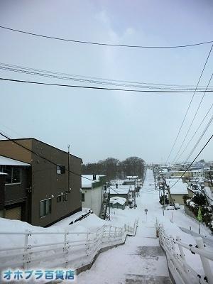 02/02:オホブラ百貨店・今朝の北見市