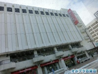 02/03:オホブラ百貨店・今朝の北見市