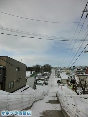 02/08:オホブラ百貨店・今朝の北見市