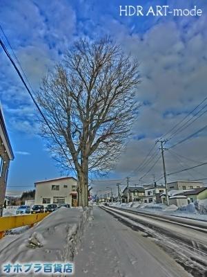 02/09:オホブラ百貨店・今朝の北見市