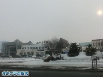 02/17:オホブラ百貨店・今朝の北見市