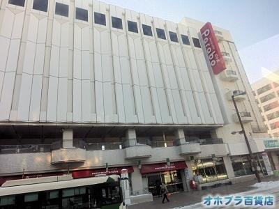 02/22:オホブラ百貨店・今朝の北見市