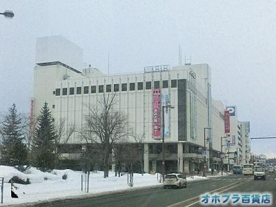 02/23:オホブラ百貨店・今朝の北見市