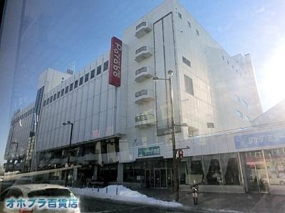 02/27:オホブラ百貨店・今朝の北見市