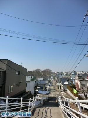04/05:オホブラ百貨店・今朝の北見市