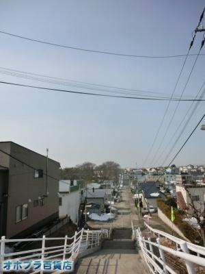 04/06:オホブラ百貨店・今朝の北見市