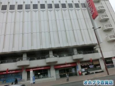 04/07:オホブラ百貨店・今朝の北見市