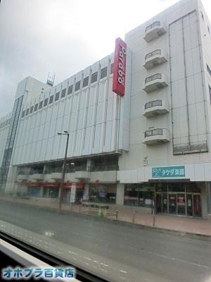 04/10:オホブラ百貨店・今朝の北見市