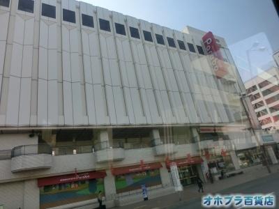 04/25:オホブラ百貨店・今朝の北見市