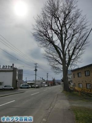 04/26:オホブラ百貨店・今朝の北見市
