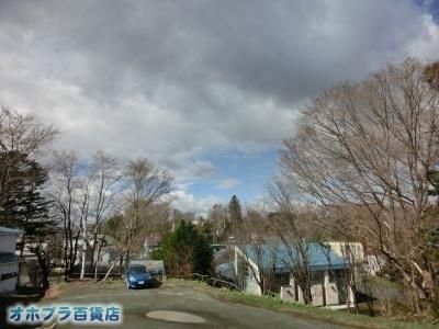 04/28:オホブラ百貨店・今朝の北見市