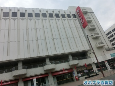 05/01:オホブラ百貨店・今朝の北見市