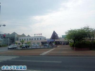 06/01:オホブラ百貨店・今朝の北見市