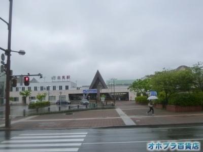 06/02:オホブラ百貨店・今朝の北見市