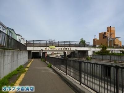 06/07:オホブラ百貨店・自転車通勤