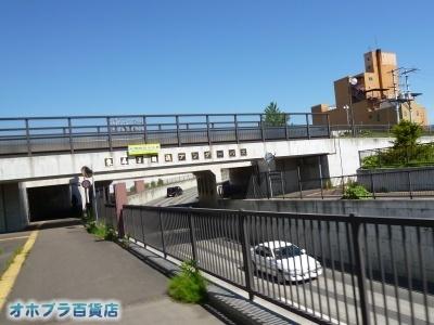 06/13:オホブラ百貨店・自転車通勤