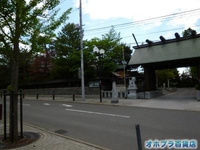 06/14:オホブラ百貨店・自転車通勤