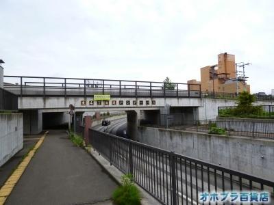 06/16:オホブラ百貨店・自転車通勤