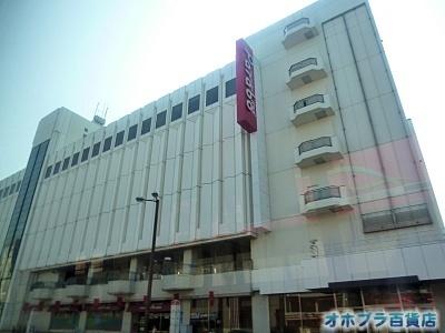 06/20:オホブラ百貨店・今朝の北見市