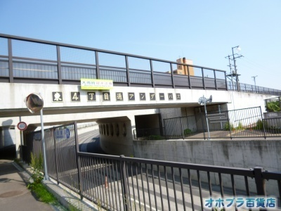 06/21:オホブラ百貨店・自転車通勤