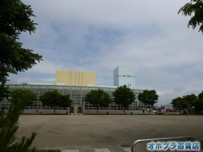 07/05:オホブラ百貨店・自転車通勤