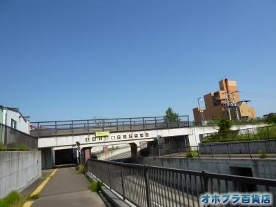 07/13:オホブラ百貨店・自転車通勤