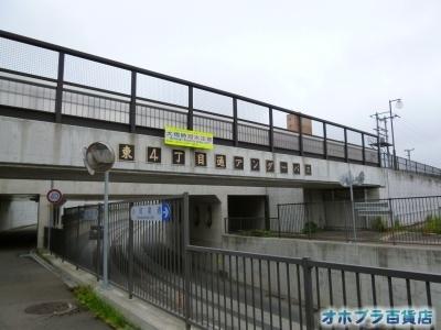07/18:オホブラ百貨店・自転車通勤