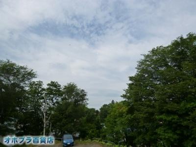 07/21:オホブラ百貨店・自転車通勤