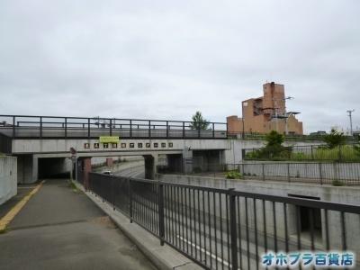 07/24:オホブラ百貨店・自転車通勤