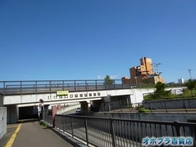 07/26:オホブラ百貨店・自転車通勤