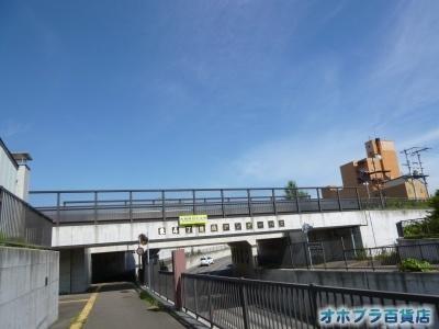 07/27:オホブラ百貨店・自転車通勤