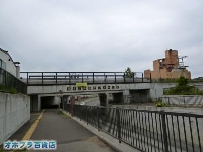 07/28:オホブラ百貨店・自転車通勤