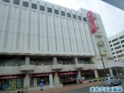 07/31:オホブラ百貨店・今朝の北見市