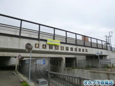 08/01:オホブラ百貨店・自転車通勤