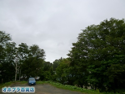 08/09:オホブラ百貨店・自転車通勤